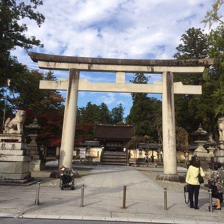 Ogaki, Nhật Bản: photo0.jpg