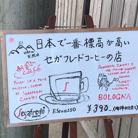 Gunma Prefecture, Japan: photo3.jpg