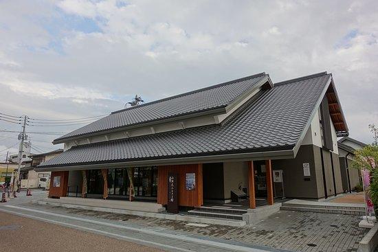 Santoka Furusato Museum