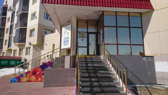 Museum of North Development of Gubkinsk