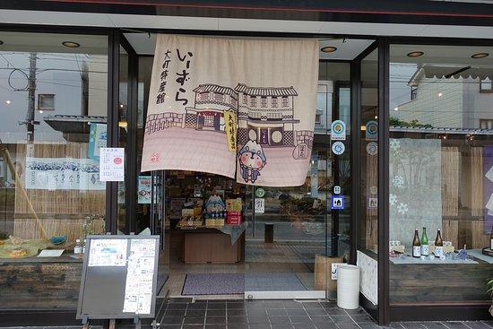 Iizura Omachi Tokusankan