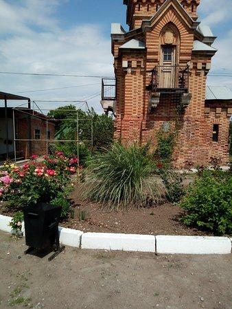 Vasylivka, ยูเครน: Смотровая башня