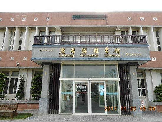 Lukang Township Library