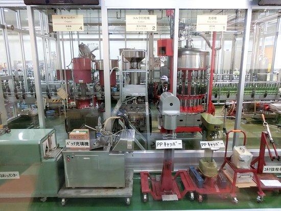 Ikeda-cho, Ιαπωνία: 工場内~充填工程