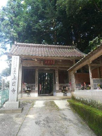Jonichi-ji Temple