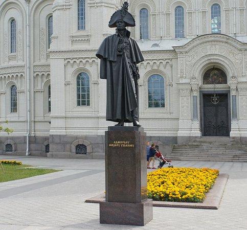 Памятники в хельсинки фото между привычками