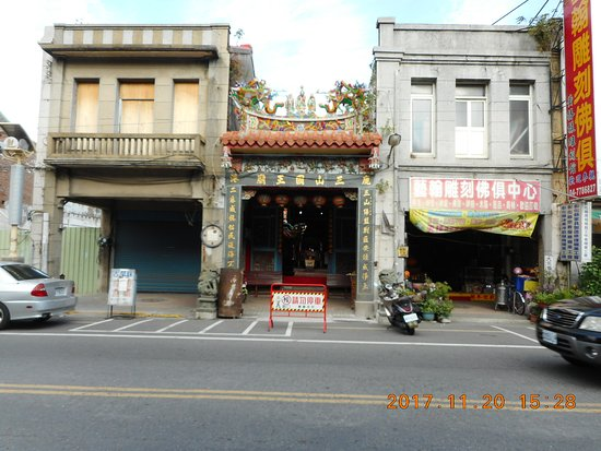 Lukang Sanshan Guowang Temple