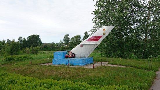 Olonets, روسيا: Памятник военным лётчикам