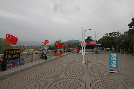 Tourist promenade along Tumen river with view on N.Korea