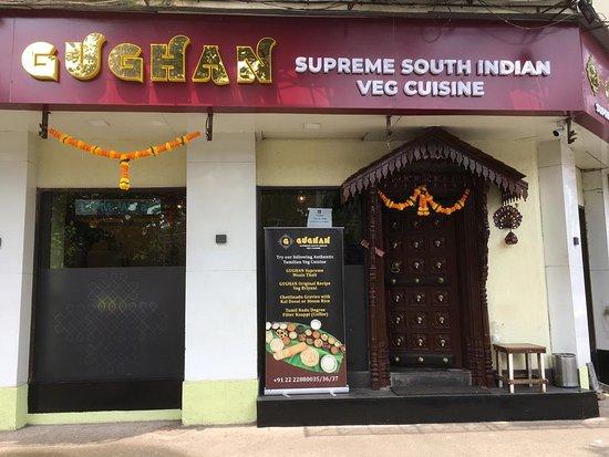 Ciò che sta uscendo in Tamil