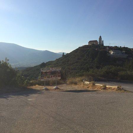 Meso Gerakari, Greece: photo0.jpg