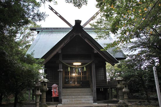 Shiroyama Shrine