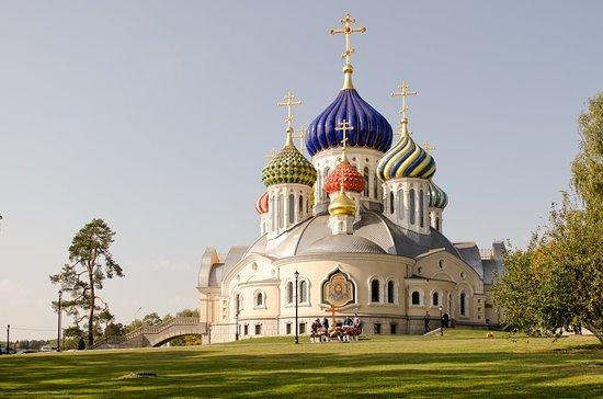 Church of the Savior Transfiguration