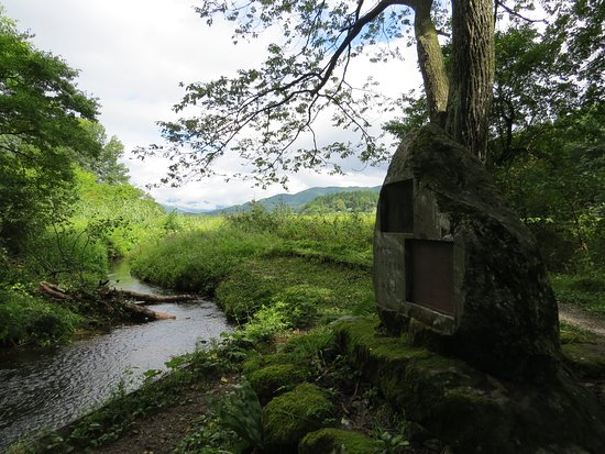 Himegawa Headwaters Natural Garden: 源流の碑