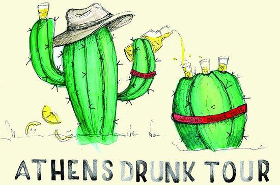 Tour de los borrachos de Atenas...