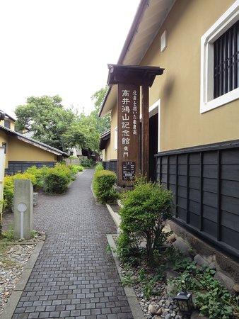 Kurino Komichi
