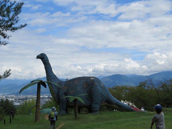 Chausuyama Dinosaur Park