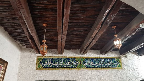 Musee National Nasr Eddine Dinet Photo