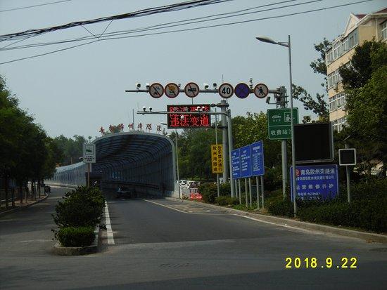 Qingdao Tuan Island