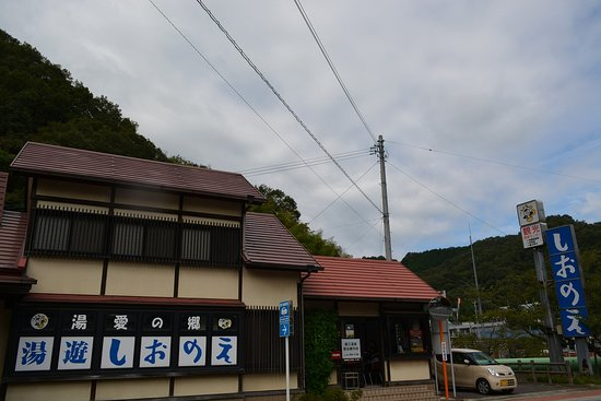 Tourism Bussan Center Shionoe