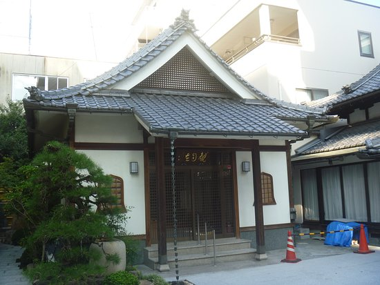 Keifuku-ji Temple