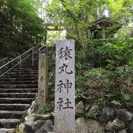 Zdjęcie Ujitawara-cho
