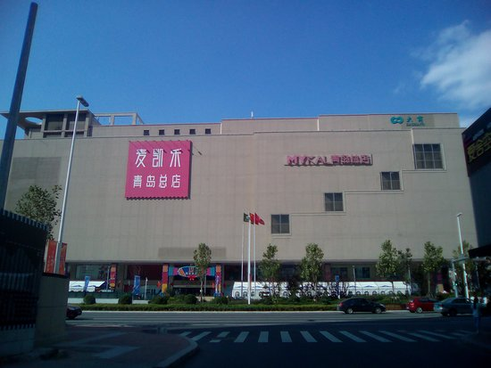 Wheat kaile Shopping Center (Xianggang Zhong LU)