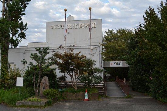 Kameoka Museum of Culture
