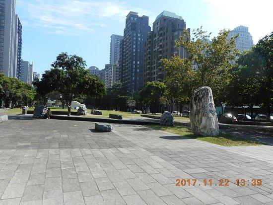 夏绿地公园