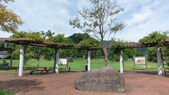 Sanwa Kinen Park