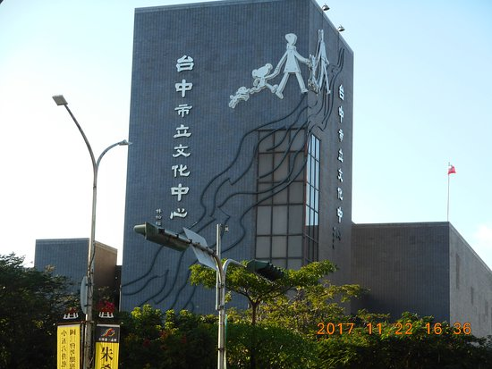 Taichung City Dadun Cultural Center