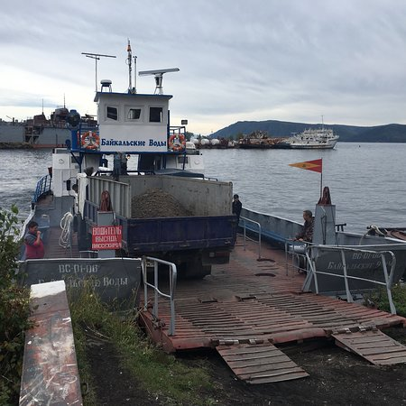 Port Baikal can be got to by Ferry it water taxi from Listvyanka