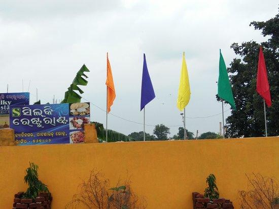 Balangir, India: Silky