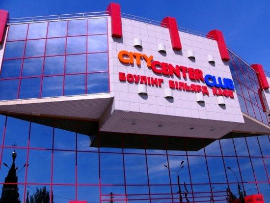 Mykolayiv, ยูเครน: Сити центр