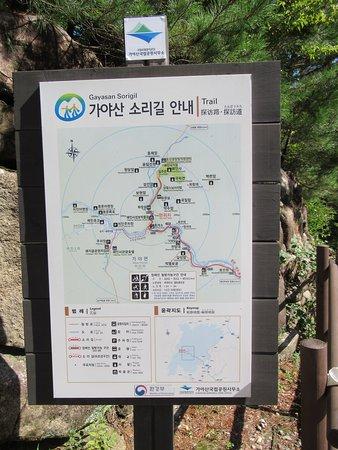 陜川郡, 韓国, 海印寺の周りにはたくさんのお寺関係施設があります