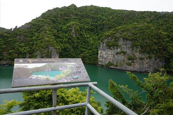 Mu Ko Ang Thong National Park: Emerald island