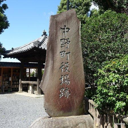 Накано, Япония: DSC08774_large.jpg