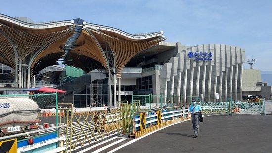Hualien Station