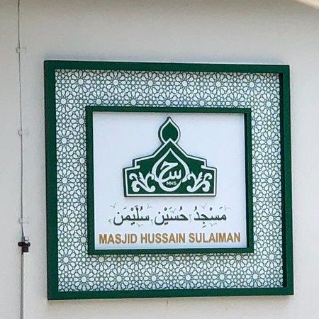 Masjid Hussain Sulaiman