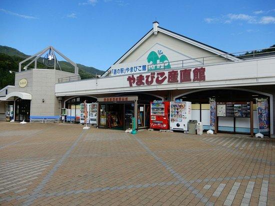 Miyako, Japon: Michi-no-Eki Yamabikodan