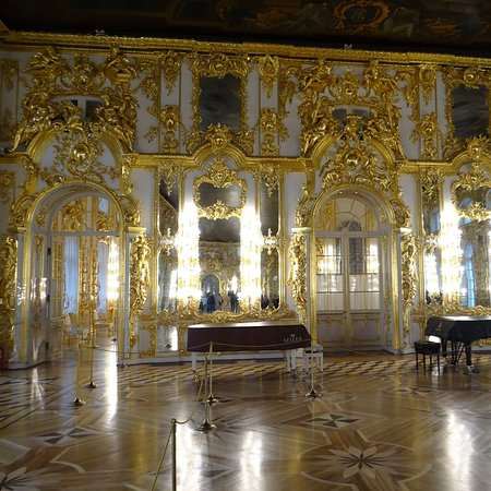 Catherine Palace and Park: IMG_20180923_163634_725_large.jpg