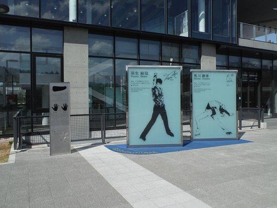 Figure Skating Monument