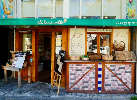 Le Bac a Sable: I took this photo so I could find the place again - a cute place with no fuss vibes!
