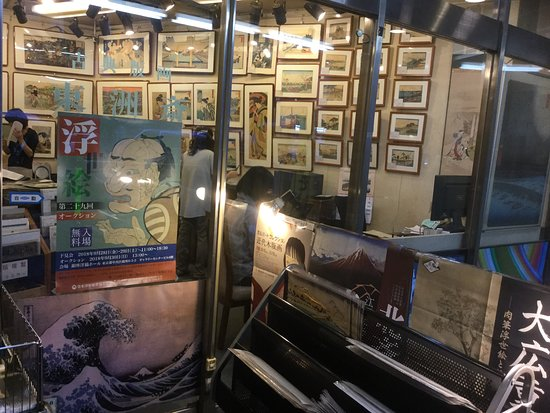 Classic Prints Toshusai