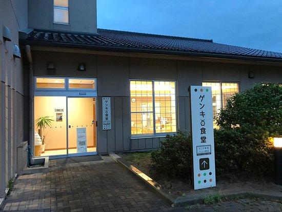 Suzu, اليابان:  /_/_/_/_/_/_/_/  2018.9 撮影  元気の食堂外からの入口