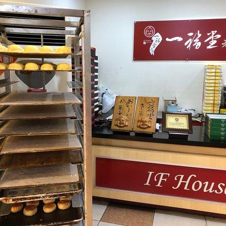 Yi Fu House - Zhongshan