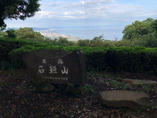 Ishigakiyama Ichiya Castle Historic Park