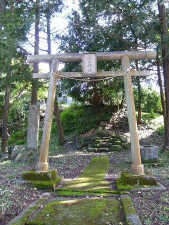 Yamano Shrine