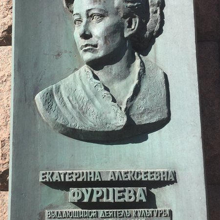 Memorial Plaque to E.A. Furtseva