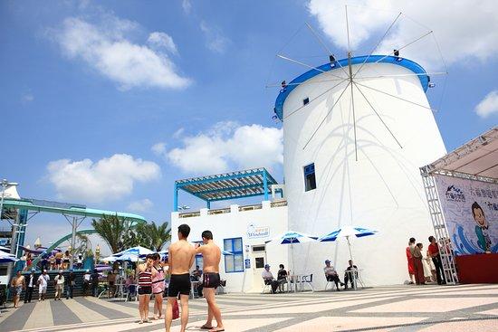 Leo Foo Village Theme Park: 水樂園